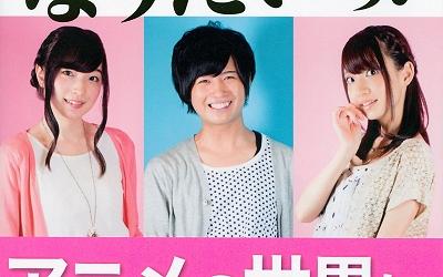 saito-ueda-okubo-hatano-nakao-t01