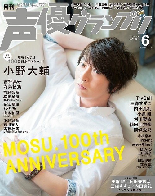 daisuke_ono-160506_a01