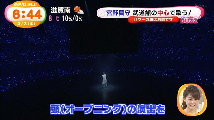 mamoru_miyano-160203_a22