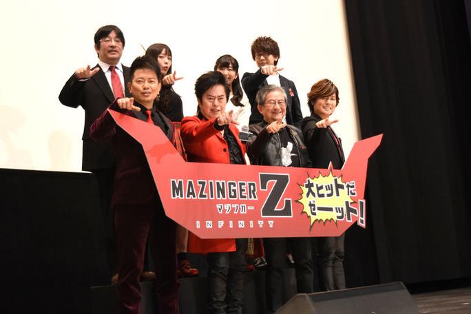 morikubo-kayano-uesaka-hanae-180116_a01
