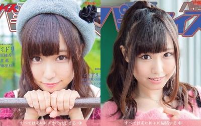 aina_suzuki-t02