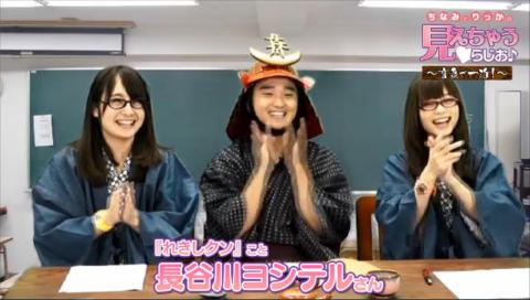 声優の橋本ちなみさんと立花理香さんの番組に大河ドラマにも出演したあの「れきしクン」が登場!