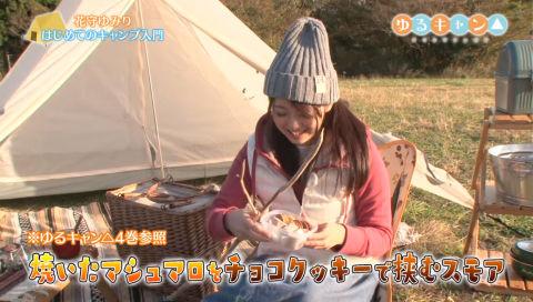 【声優動画】 花守ゆみりさんがソロキャンプでマシュマロを焼く!