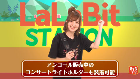 【動画】 声優の佳村はるかさん「30秒でバッジをカバンに3個つけろ!」に挑戦するもwwww
