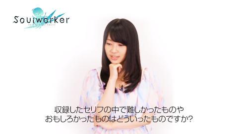 映像で動く声優の種田梨沙さんが可愛すぎる!!!