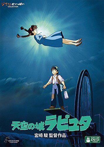【朗報】宮崎駿の新作、3年かけて遂に「36分」完成へwwww
