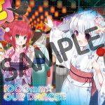 【新田恵海】1000ちゃん&ミリオ「1000mm☆OUR DANCE!!」の試聴動画が公開
