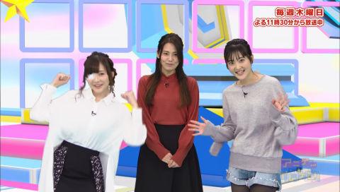 【動画】 「食戟のソーマ」から声優の金元寿子さん&高橋未奈美さんがゲストで登場!!