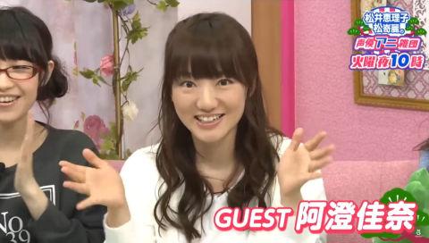 声優の阿澄佳奈さん、福岡県のローカルアイドル「小梅伍」に所属していた話をしてくれる。