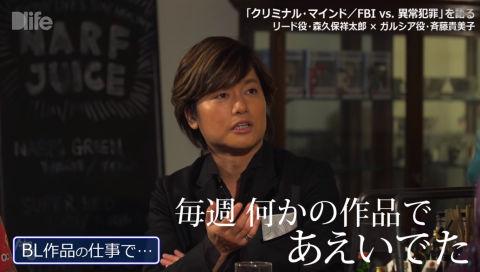 声優・森久保祥太郎さん「20代の時は毎週、何かの作品であえいでた」wwww