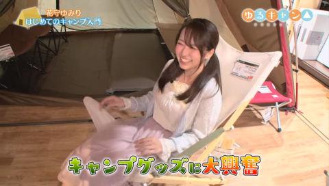 【声優】 キャンプグッズに大興奮する花守ゆみりさんが可愛いwwwww