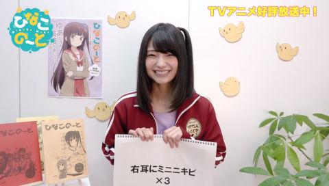 【声優動画】  高野麻里佳さんの1分間早口言葉チャレンジ 9本目「右耳にミニニキビ」