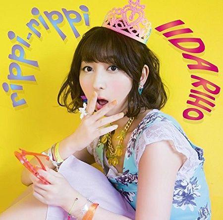 南條愛乃さんが飯田里穂さんのデビューアルバム収録曲「まだ言えないけど、○○○」の作詞を担当!