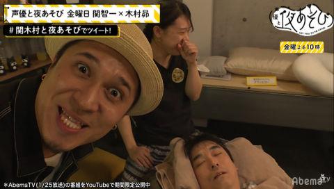 声優の関智一さん、生放送中に美女のマッサージでガチ寝wwwwwww【動画あり】