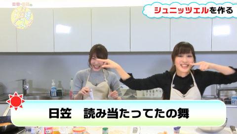 日高里菜さん、日笠陽子さんの舞を見て 「動きがうるさいよ~」 wwwwwwww【動画】
