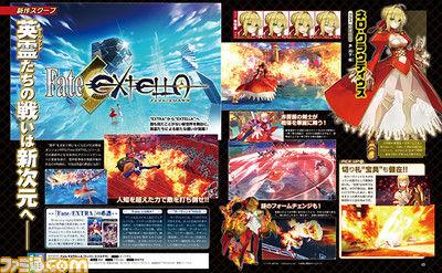 ゲーム『Fate/EXTELLA(フェイト/エクステラ)』英霊たちによる新たな戦いが開幕!!