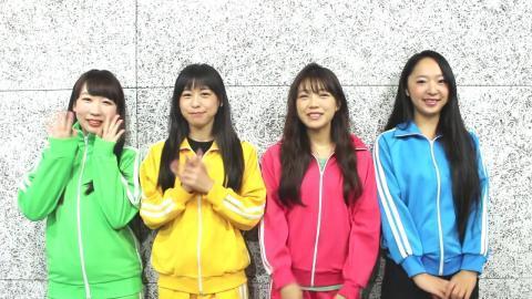 【声優動画】 ミルキィホームズから重大発表!!