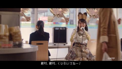 声優の尾崎由香さんがファミリーマートのTVCMに実写出演!仕事人サーバルちゃんwww【動画】