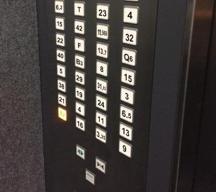 息子の悪夢に度々出てくるという謎のエレベーターがなんだか怖い……何を暗示してるんや……