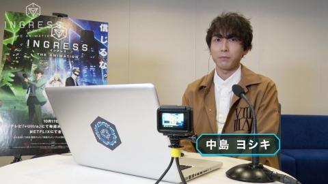 【声優動画】  「ADAの部屋」②ゲスト:中島ヨシキさん  【TVアニメ『イングレス』】