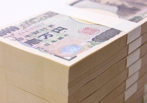 【ヤバイ】金あるのに衣食住に関わるものにしか金使ってない人はこちらをご覧ください