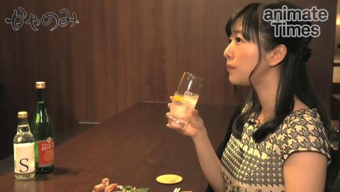 【声優動画】 茅野愛衣さんの「かやのみ」 #21「日本酒カクテル」