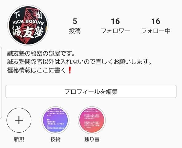Screenshot_20190904-000620_Instagram