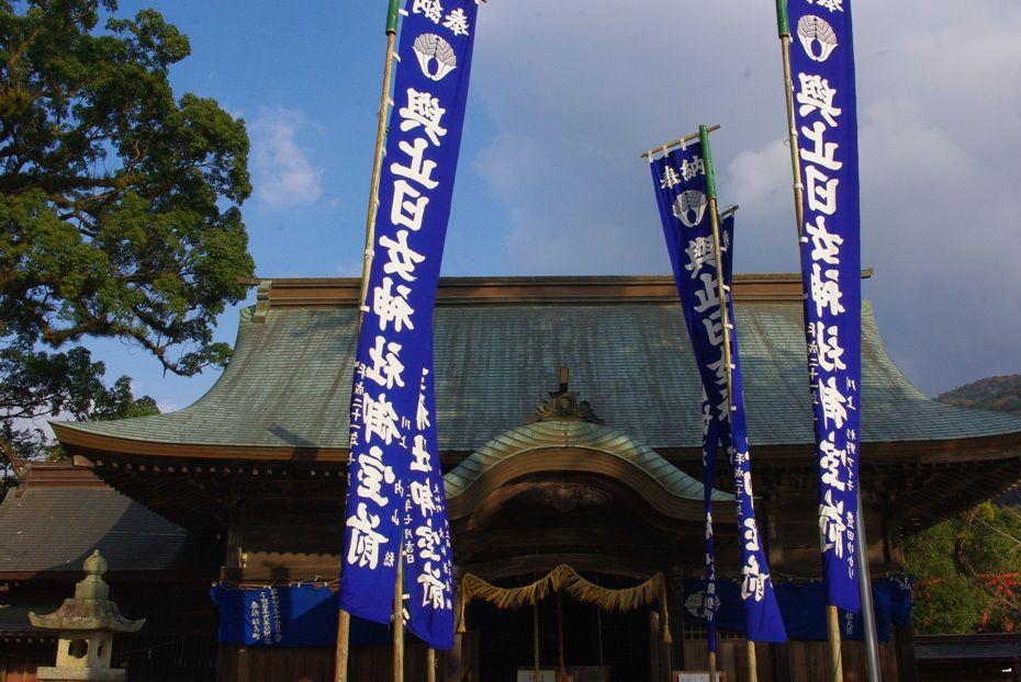 與止日女神社