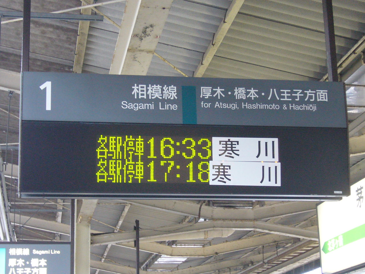 http://livedoor.blogimg.jp/seize_the_mydays/imgs/1/0/10a74697.jpg