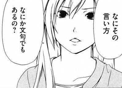 gazou_0064