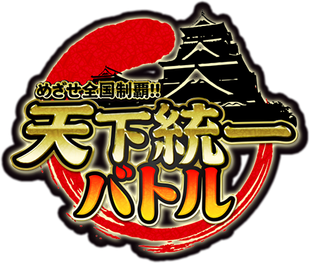 tenka_logo