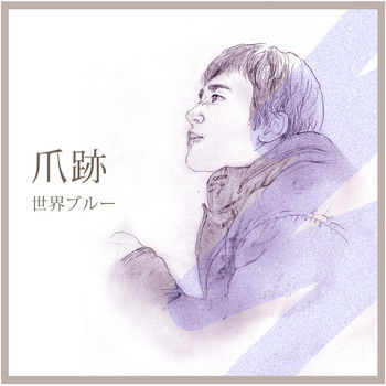 tsumeato_mini