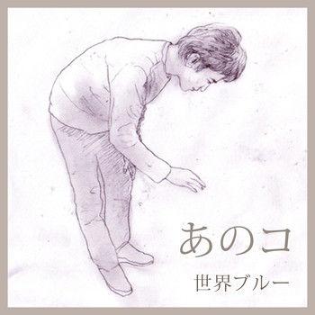 anoko_mini