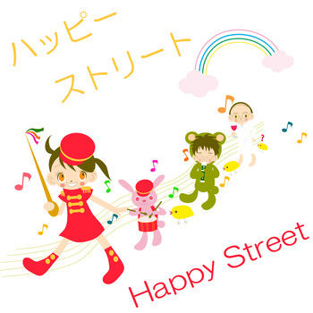 happystreet_mini