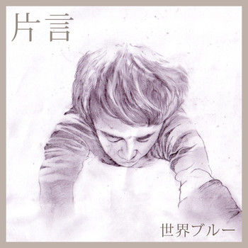 katakoto_mini