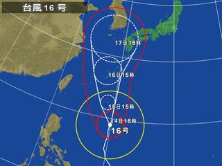 typhoon_16