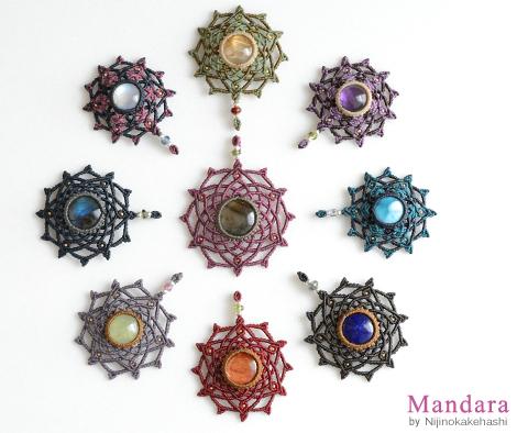 曼荼羅 マクラメ ペンダント 天然石