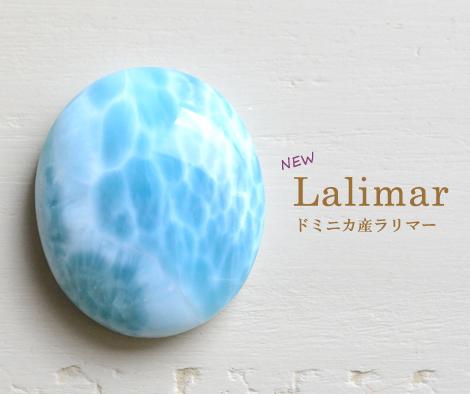 ラリマー ルース 天然石 マクラメ