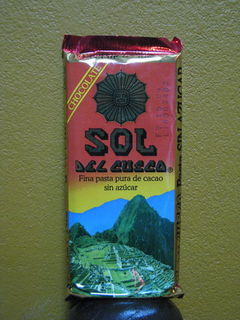 ペルー DEL SOL(太陽の)チョコ