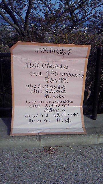 201105041642000