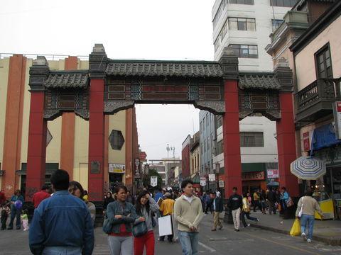 ペルー リマ 中華街