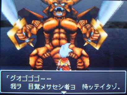 日本が舞台のRPGでラスボスがいそうな土地wwwwwwwwwwwww