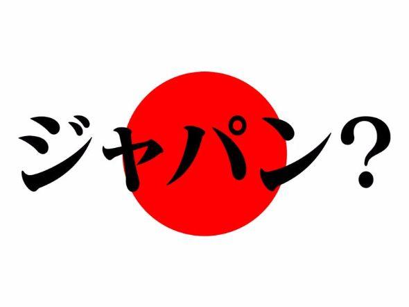 qk_japan-1