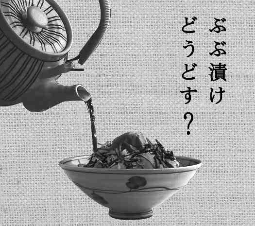 book_kyoto2_gohantopic4_pic1