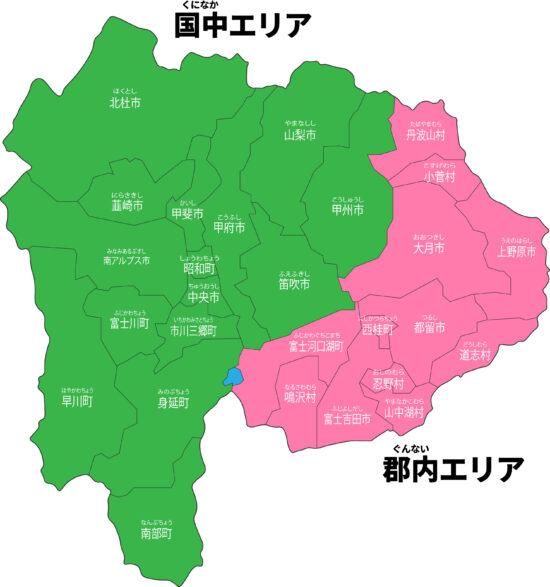 1455520-550x587