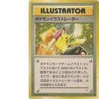 pikachu,illustrator