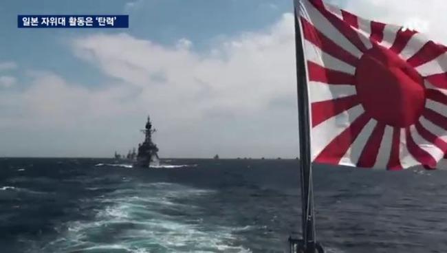 旭日戦犯旗