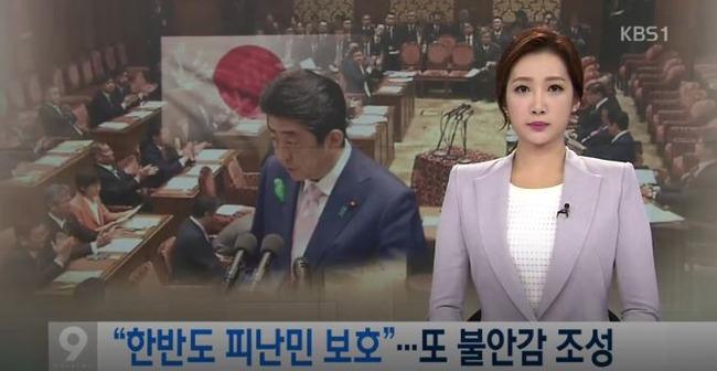安倍首相が韓国から難民を受け入れると言及