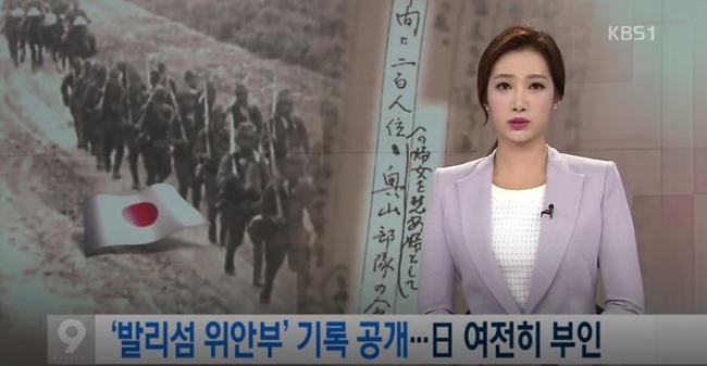 日本軍がインドネシアに慰安婦を連行