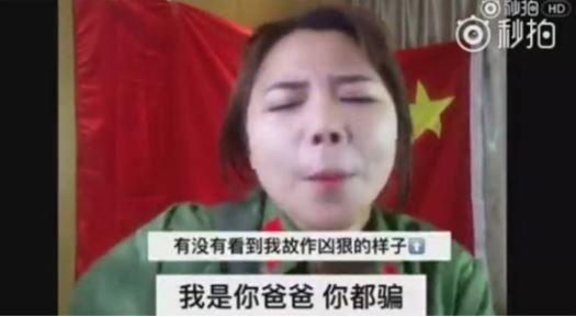 中国人美人ブロガーが韓国サード配備を批判
